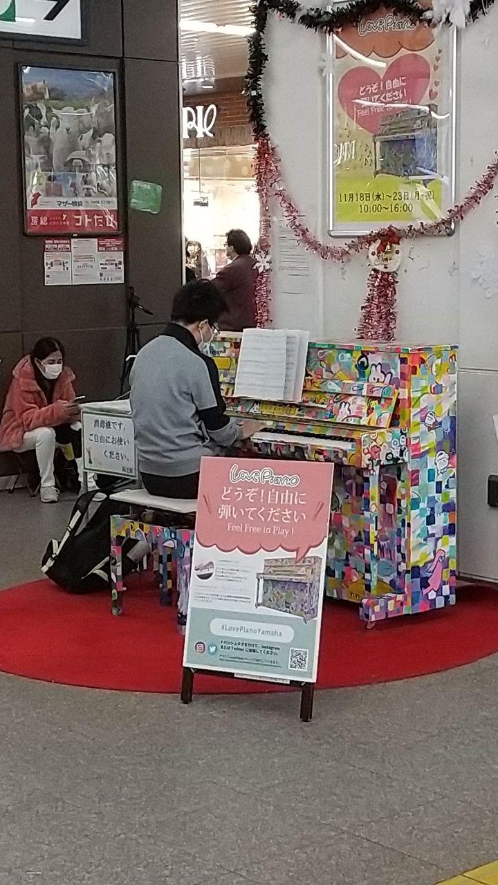 稲毛で駅ピアノ♪